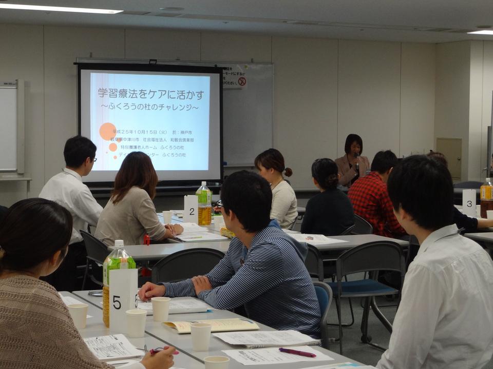 兵庫県学習療法リーダー・育成士勉強会&交流会に講師として招かれました! border=