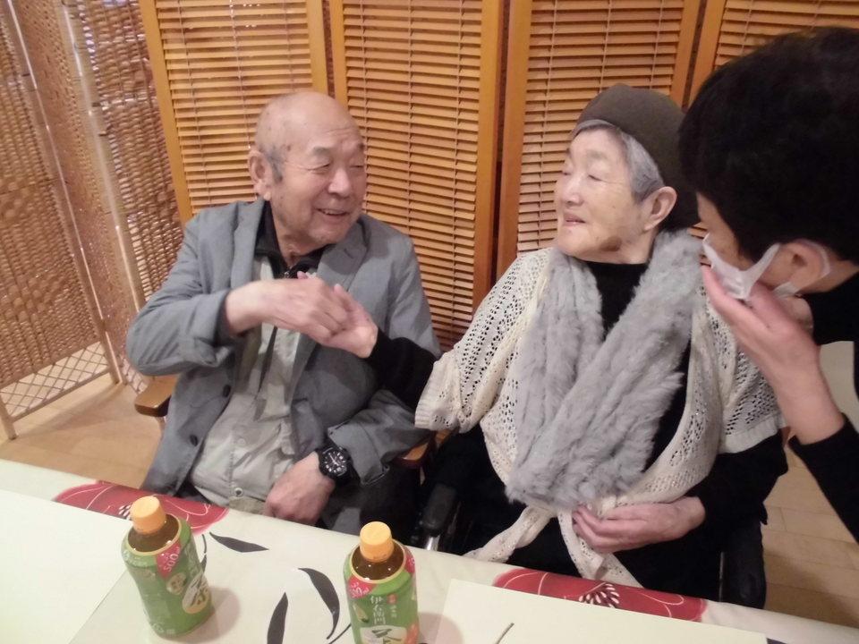 結婚70周年のお祝い・家族に歴史あり border=