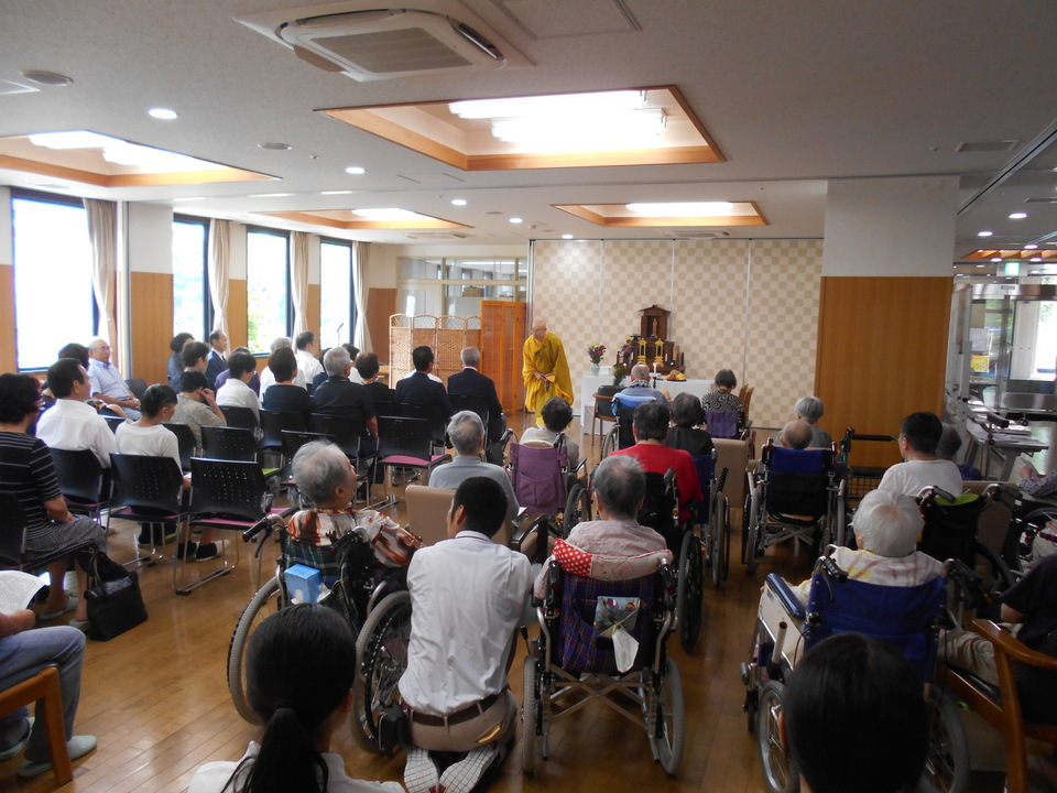 平成29年度物故者慰霊の会