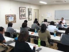 岐阜県老施協東濃支部事務員研修を開催しました。 border=